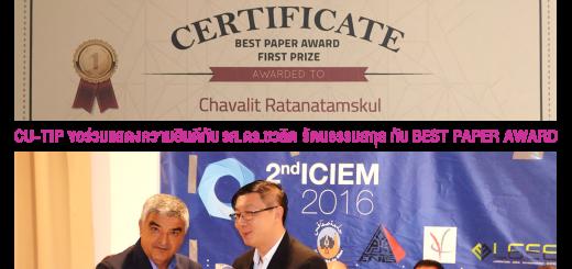 Dr. Chavalit